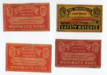 Collectible match box labels CHINA or JAPAN patriotic #165